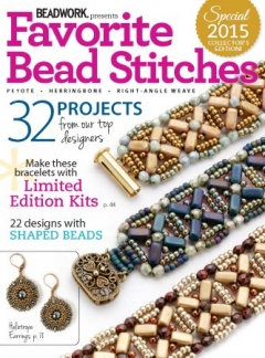 Favorite Bead Stitches 2015.jpg